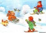 Зимние каникулы в «Чайке»!